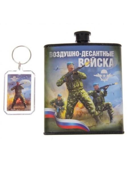 """Набор фляжка с брелоком """"ВДВ"""", 210 мл"""